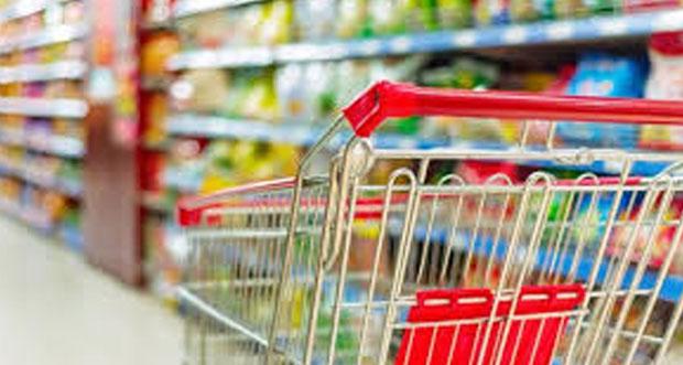 Perakende satış hacmi bir önceki yılın aynı ayına göre %6,9 azaldı