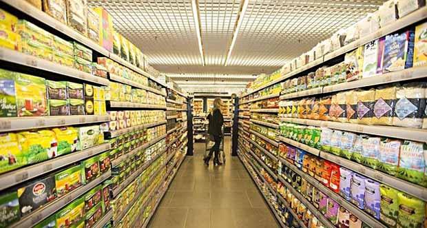 Tüketici güven endeksi 56,5 oldu