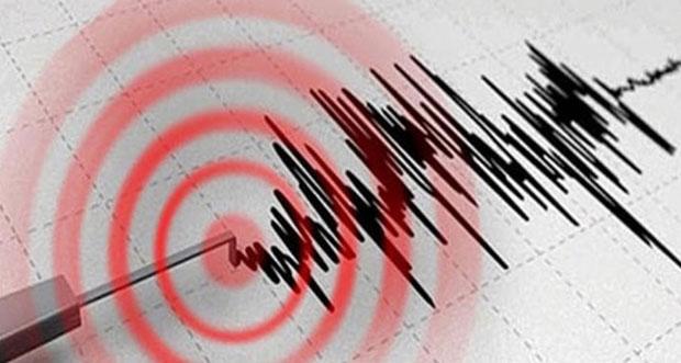 İstanbul 4.6 şiddetinde Deprem Meydana Geldi