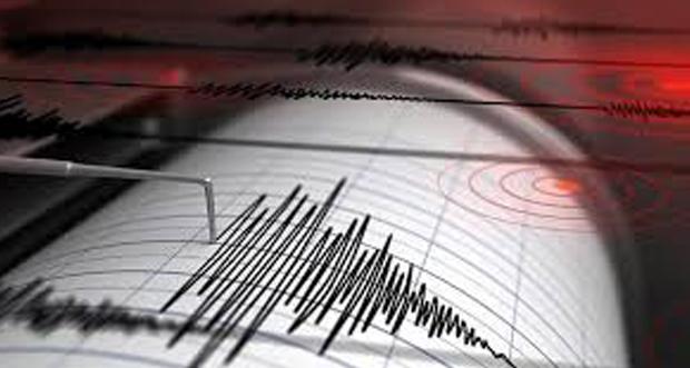İstanbul'da meydana gelen deprem büyük panik yarattı