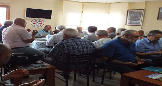 ERDEF'te Aşüre Toplantısı