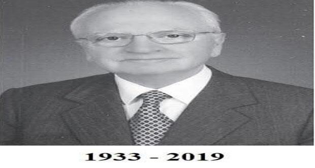 Kemaliye derneği üyesi Cenap Rıfat Eke vefat etmiştir