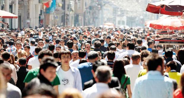TÜİK Türkiye İstatistik Kurumu Erzurum Bölge Müdürlüğünden alınan bilgilere göre ;