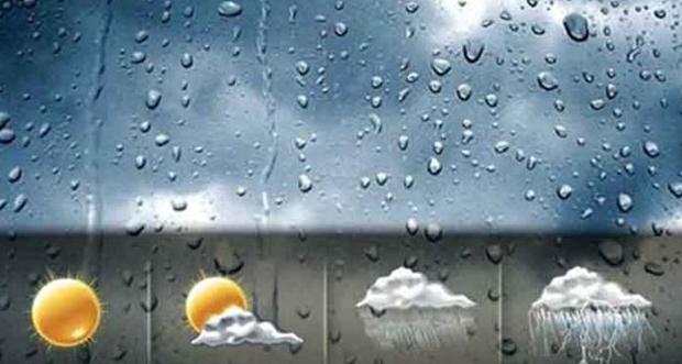 Meteoroloji 12. Bölge Müdürlüğünden yapılan son değerlendirmelere göre;
