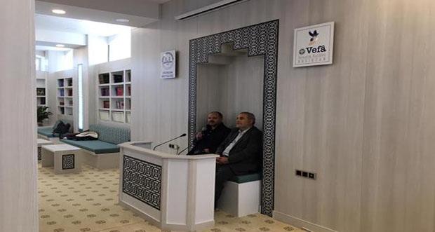 Diyanet İşleri Başkanlığı Başmüfettişi Mehmet Melih Yılmaz Diyanet Gençlik Merkezini Ziyaret Etti
