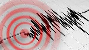 Tunceli'nin Pülümür ilçesinde 4,2 büyüklüğünde deprem meydana geldi