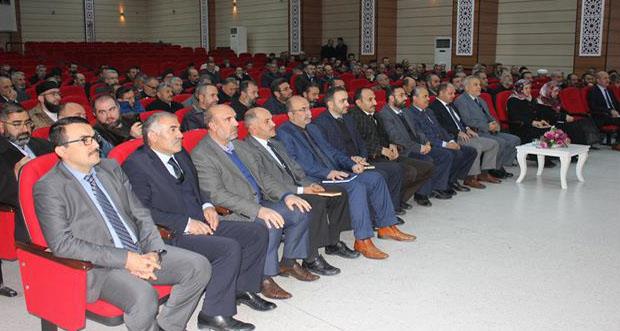 Aralık 2019 Mutat Personel Toplantısı Yapıldı