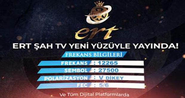 ERT ŞAH TV FREKANSINI BULAMAYAN İZLEYİCİLERİMİZ İÇİN BİLGİLENDİRME