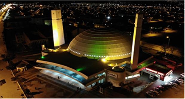 Erzincan için İftar ve Sahur Vakitleri Erzincan Ramazan İmsakiyesi 2020