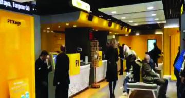 SOSYAL YARDIMLAR VE İŞ KUR ÖDEMELERİ PTT ATM'LERİNDEN YAPILACAK
